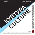 F_culture2