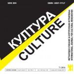 f_culture-7