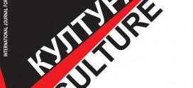 F_Culture1